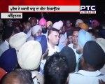 Amritsar Police Real Ja Fake Real Ja Fake