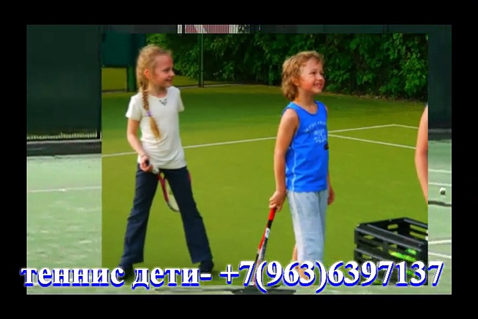 Tennis KIDS - WELCOME to PLAY