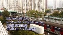 延時, 港鐵火車在大埔墟站/Timelapse, Hong Kong MTR Trains at Tai Po Market Station