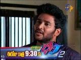 Swathi Chinukulu 17-06-2015 | E tv Swathi Chinukulu 17-06-2015 | Etv Telugu Episode Swathi Chinukulu 17-June-2015 Serial