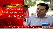 If you would do this type of things with Ayyan Ali this will surely Happen Mr Zardari