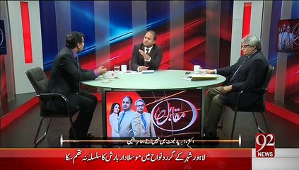 Muqabil 13-02-2015 - 92 News HD
