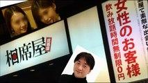 【超話題!】宮台真司が突撃体験取材!婚活・出会い「相席居酒屋」ってどう?