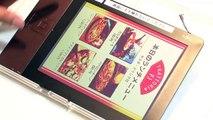 Fujitsu Next Generation Color e-Paper Module #DigInfo