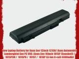 New Laptop Battery for Asus Eee 12inch 1215N/ Asus Automobili Lamborghini Eee PC VX6 /Asus