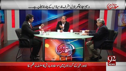 Muqabil 20-02-2015 - 92 News HD