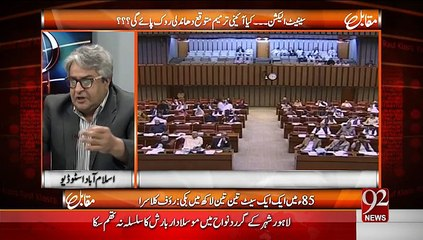 Muqabil 23-02-2015 - 92 News HD