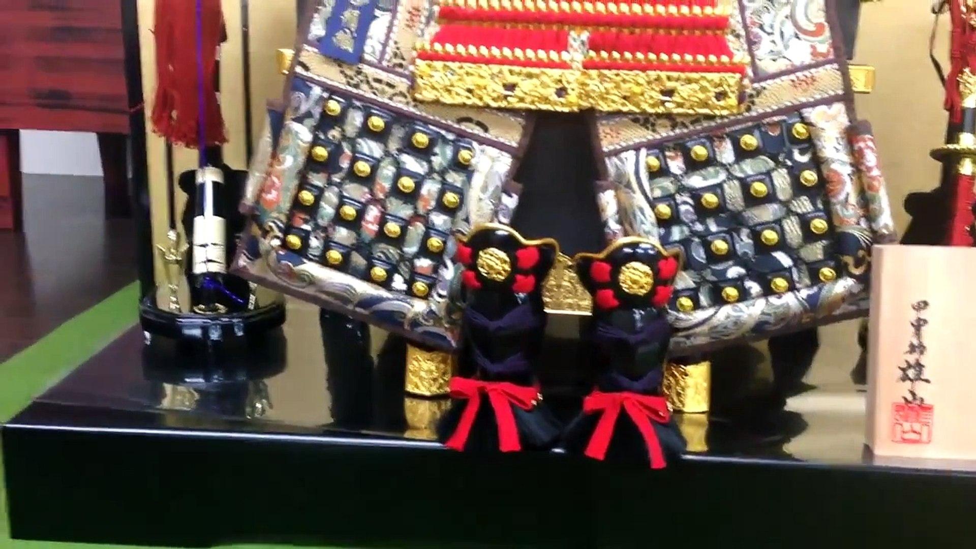 Children's Day (Boy's Day) Japanese Kabuto & Yoroi