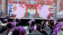 การแสดงSoran Bushi DOKKOISHO - Japanese Bon Dance