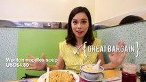 Hong Kong - Mak's Wonton Noodles | GR848 | Asian Food Channel