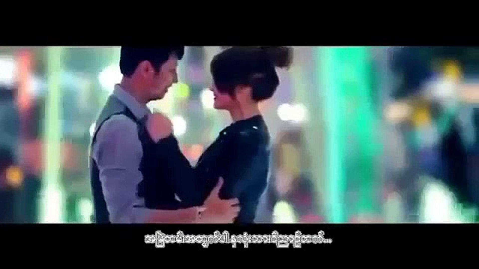 Wi Nyin Bat - Sai Sai Kham Hlaing Nanda Sai, Soe Wai Wai (Date Date