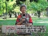 Visita Marie Robin visita AgriUrbanaRosario . Gentileza: Tiempo de Campo por Martha Flordelise