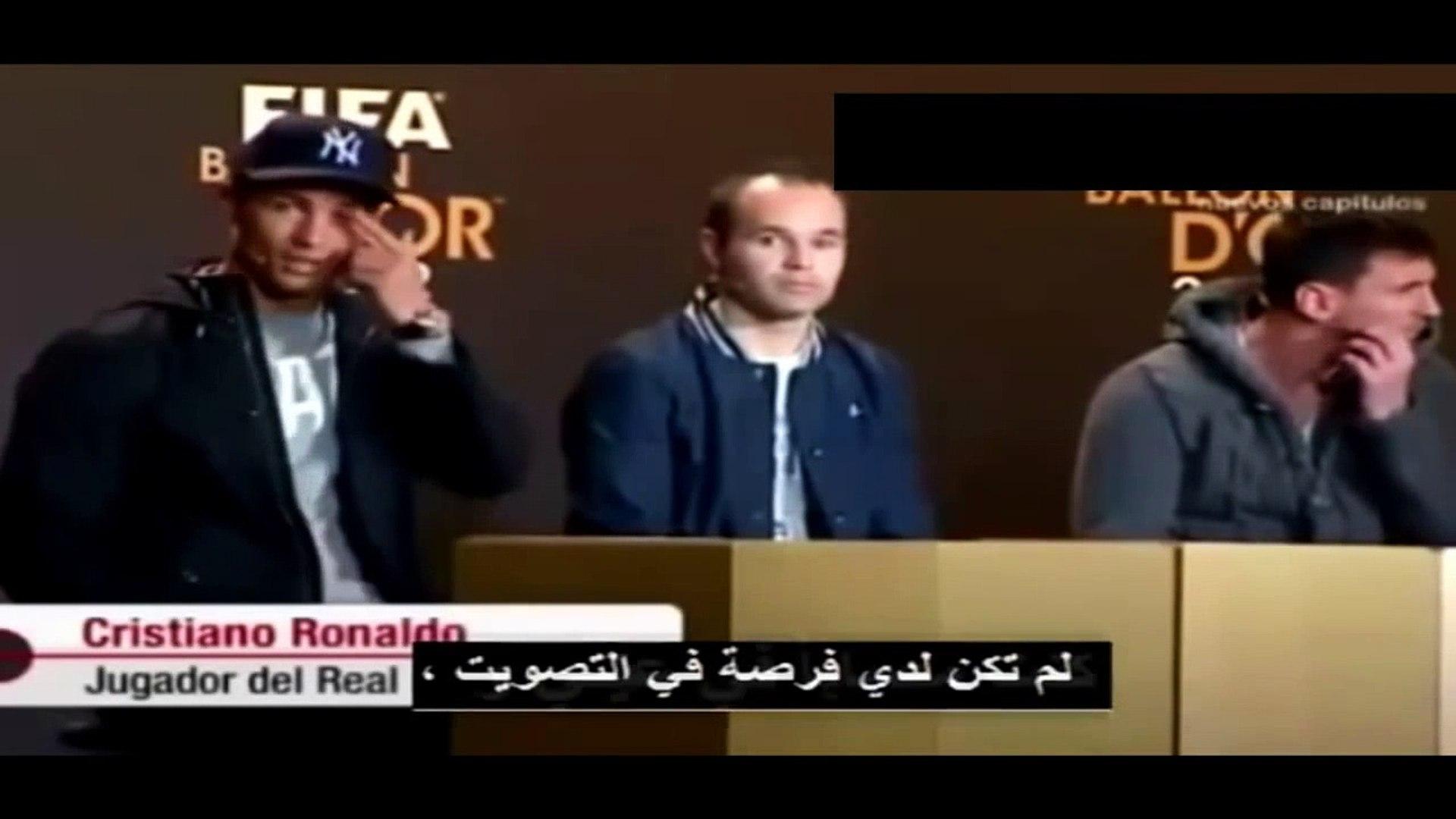 فيديو.. ضحكة خبيثة من ميسي على جواب رونالدو