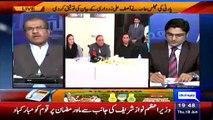 Mujeeb Rehman And Ajmal Jami Once Again Makes Fun Of Bilawal's Maturity