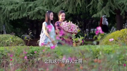 你是我的姐妹 第9集 You Are My Sisters Ep9