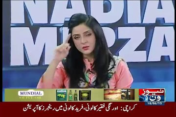 10 PM With Nadia Mirza - 18th June 2015