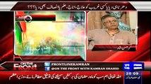 Hassan Nisar Respones Asif Zardari Statement Against Army