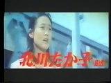 """""""Blow Up! 750cc Freaks"""" Theatrical Trailers/ KAWASAKI Z750RS(Z2)"""