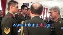 Τρίκαλα ΣΜΥ ορκωμοσία στρατιωτική πειθαρχεία 19-10-12