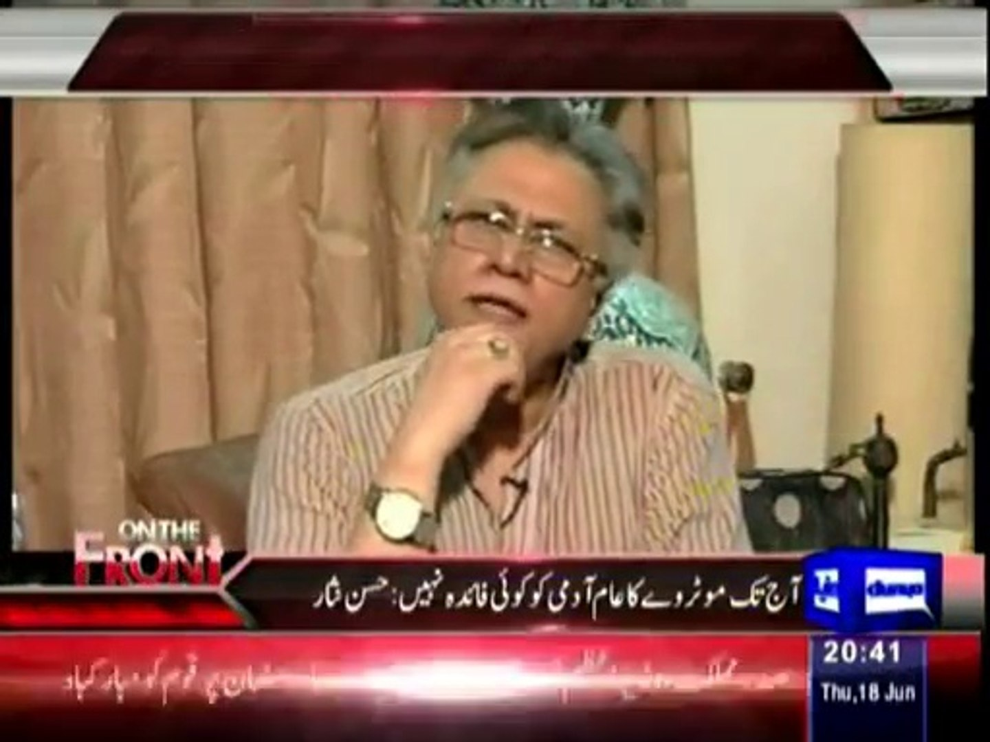 On The Front. Hassan Nisar. June 18th 2015