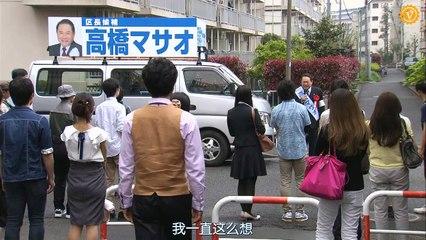 三個歐吉桑2 第8集 Sanbiki no Ossan 2 Ep8 Part 2