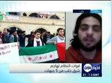 أخبار الآن - قوات النظام تشن هجوم شرق حلب من 5 جبهات
