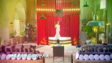 閃亮茗天 第57集 Tea Love Ep57