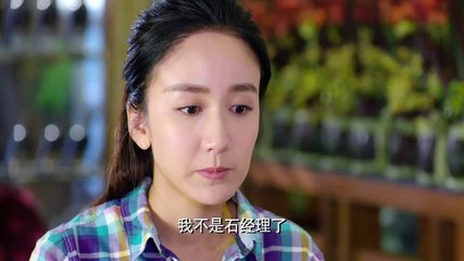 你是我的姐妹 第11集 You Are My Sisters Ep11