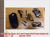 Dell Slim PA-12 Auto / Air Travel Laptop AC/DC Power Adapter Kit - Auto-Air - UT101