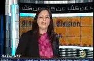 تقرير من تلفزيون الجزيره عن تجسس شركة ابل على عملائها