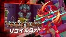 Mega Man/Rockman Zero Collection Promotional Trailer (English subbed)