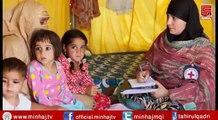 Report: Child Labour in Pakistan