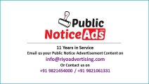 Get Book Public Notice Ads Online in Agra's Local and National Newspapers.
