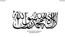 Ghulam Hain Rasool Ke Ghulam Hain Urdu Naat By Hassan Afzal Siddiqui 2013