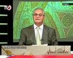 19 HAZİRAN 2015 DÜZCE TV İFTAR VAKTİ PROGRAMI