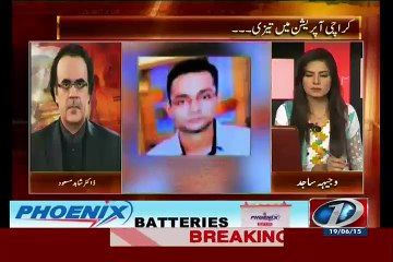 There Is Also a cell phone recorded video of Imran Farooq Murder:- Shahid masood