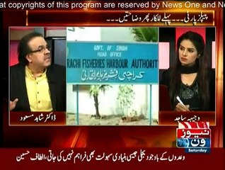 Live With Dr. Shahid Masood - 20th June 2015