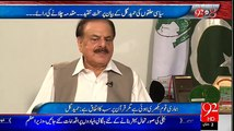 You will Shocked after Listening this Incident of Zardari by Hameed Gul