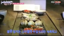 [ENG SUB] Ailee&Amber One Fine Day - Amber's Cousins