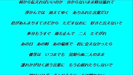 小田和正 ラブ・ストーリーは突然に 高音質