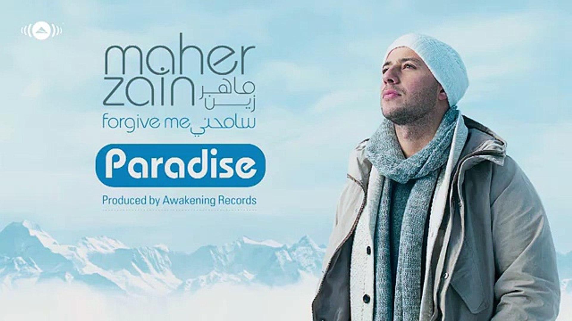 Maher Zain - Paradise - Official Audio