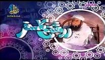 Roshni Ka Safar by Maulana Tariq Jameel, 20th June 2015
