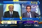 Raheel Sharif has taken action against former Generals over corruption allegations investigation has started