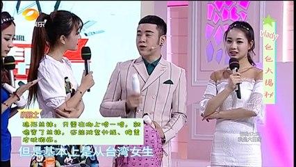 《VV女人帮》20150621期: VV Beauties: 【中国时尚超清版】