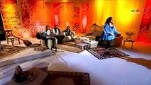 Amra Halebic-Sve behara i sve cvjeta