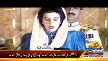 A latest documentary about  Benazir Bhutto. ('Darling of the crowd' Benazir Bhutto's 62nd birthday being observed)