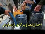 IRANIAN-IRAN nEWS