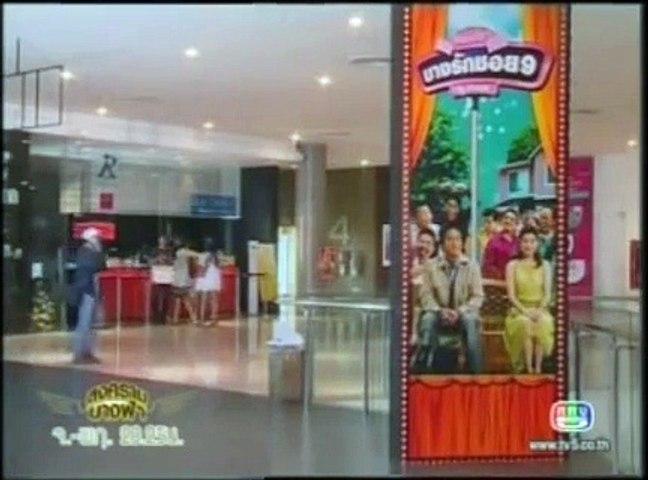 Thai Movies, Song Kream Sne Neary Akas Jor, Khmer-Thai, Part92 | Godialy.com