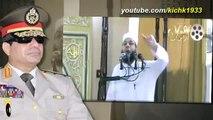 الشيخ محمود شعبان للمطربة بوسي: يا فاشلة ياجاهلة ياضالة ياظالمة تقولي ع المجرم السيسي اشرف من النبي
