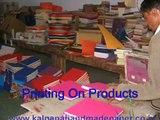Handmade Paper Making Process : Kalpana Handmade Paper Industries